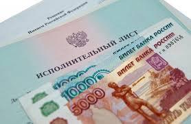 Можно ли выехать через белоруссию с долгами 2017