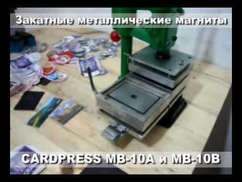 Изготовление магнитов на холодильник