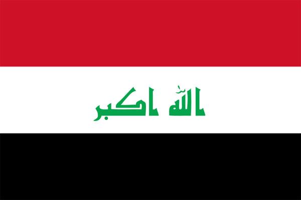 Фото герб ирака