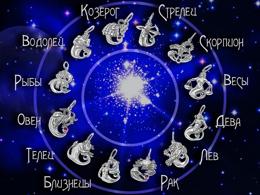 Гороскоп на 1 октября 2017 скорпион