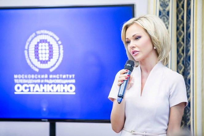 Елена винник биографии