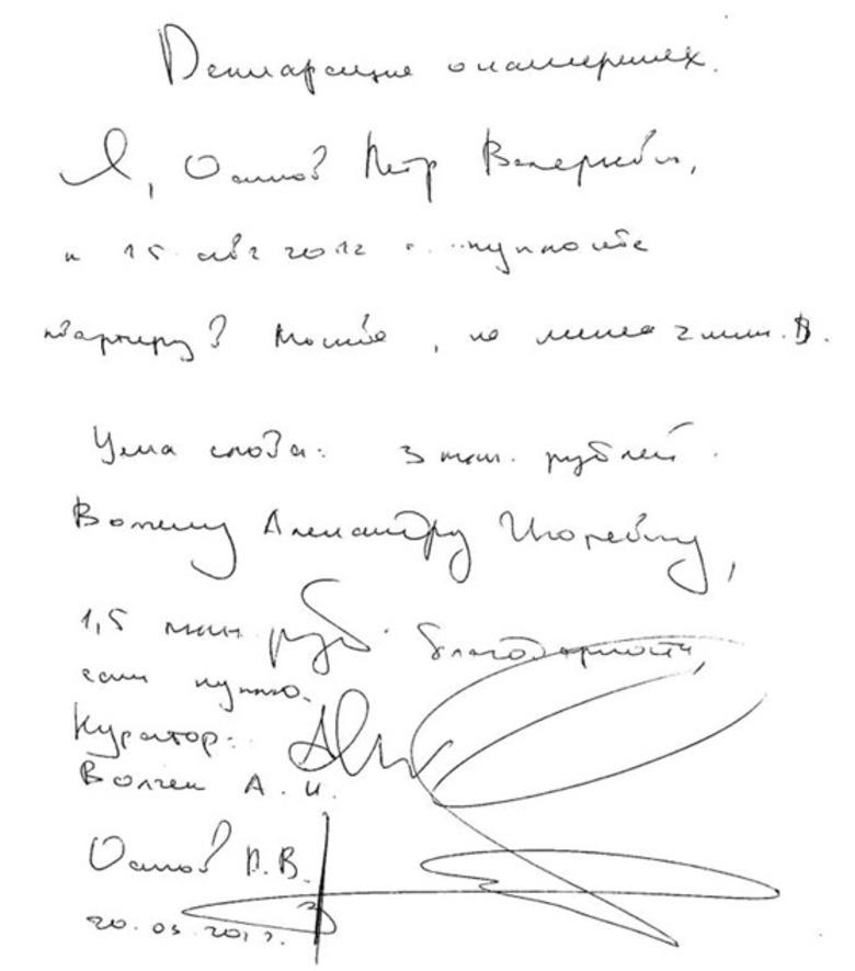 Как писать декларацию