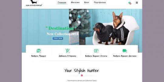 Дизайн сайта хороший