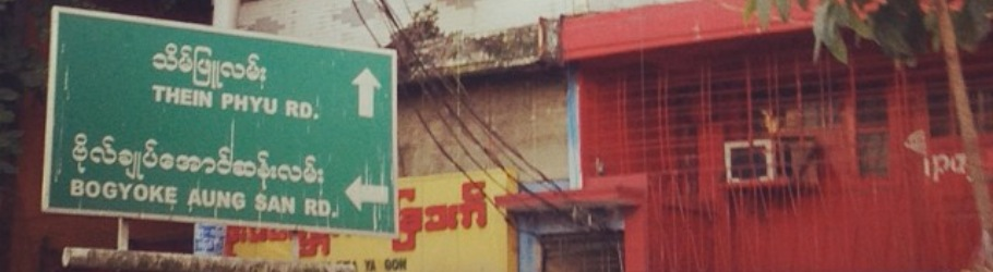 Yangon Roads