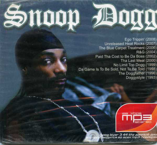 Snoop dogg new cd 2009