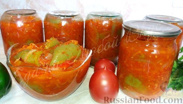 Перец с морковью на зиму рецепты