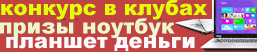 Янина студилина вк;3000;3;18;32;28;26