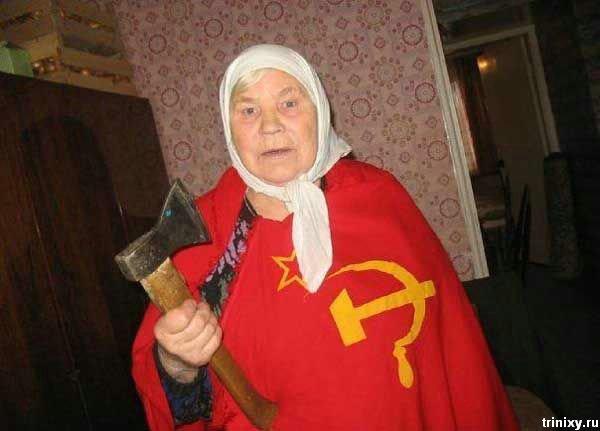 Фото бабки старой