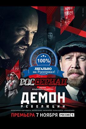 Премьеры сериалов осень 2017 года список русские