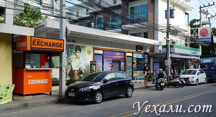 Курс тайского бата к рублю в Паттайе: Money Exchange Pattaya Near Centara Grand Hotel.