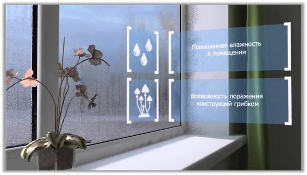 Как уменьшить влажность в квартире