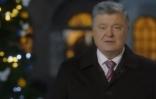 """Порошенко мощно поздравил Украину с Новым годом: """"..."""