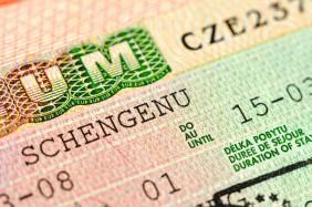 Где оформляется шенгенская виза