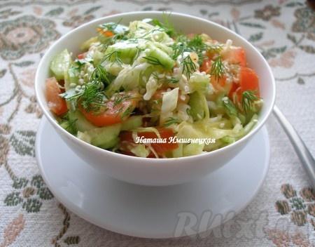 Салат из капусты помидор и огурцов