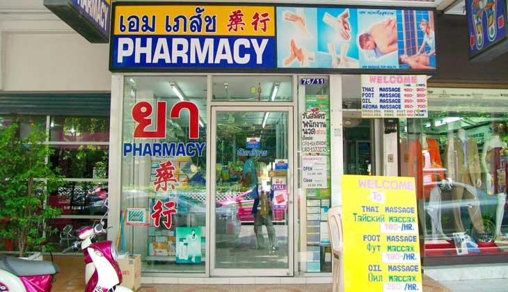 Что купить в аптеке в таиланде