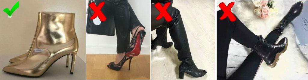 Подготовка обуви к продаже