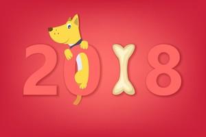2018 какое животное по гороскопу