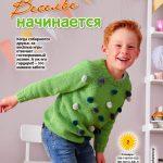 Детская кофта спицами реглан - лучшие мастер-классы