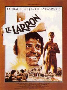 Вор фильм 1979
