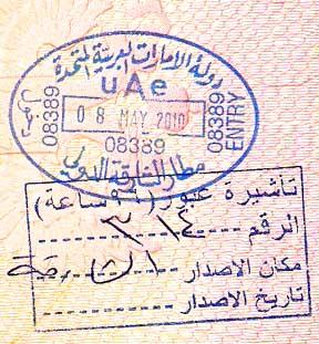 Арабские эмираты транзитная виза для россиян