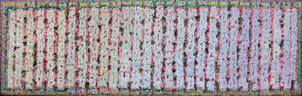 《镜花缘》 布面油画 200X60CM 2011年