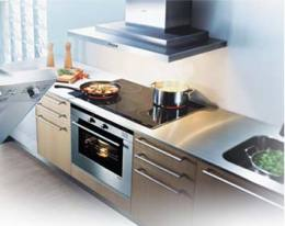 AAI - Kitchen Stove