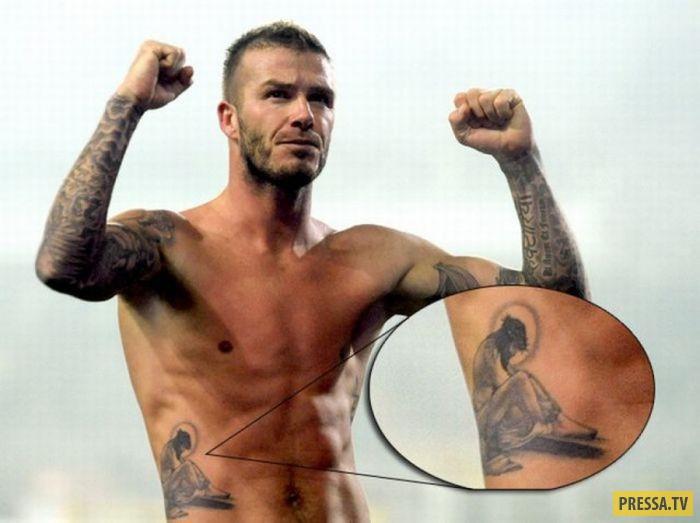 Татуировки знаменитостей (42 фото)