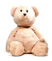 Teddybear Buster 7 - 86 cm