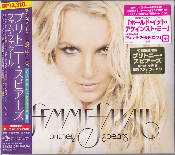 Britney spears femme fatale album pictures