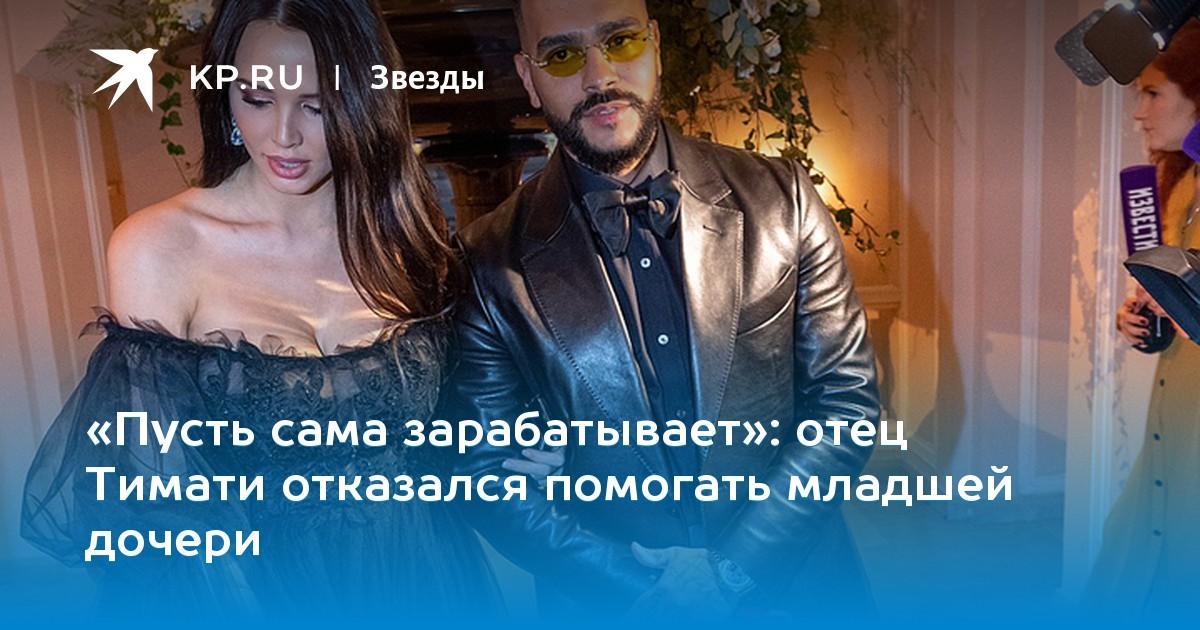 Симона юнусова ильдар юнусов
