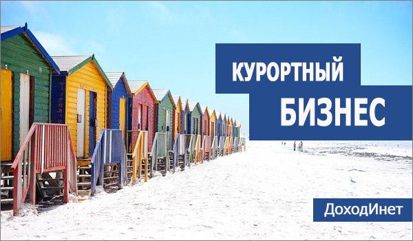 Что можно сдавать в прокат на пляже