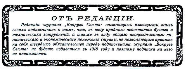 Популярный журнал россия