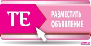 obyavlenie_new