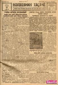 kolhoznik_hacache_1935_№1