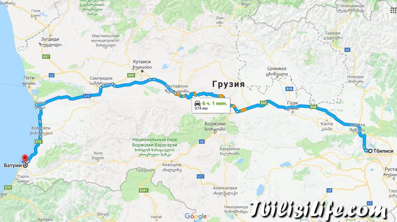 Как от тбилиси доехать до батуми