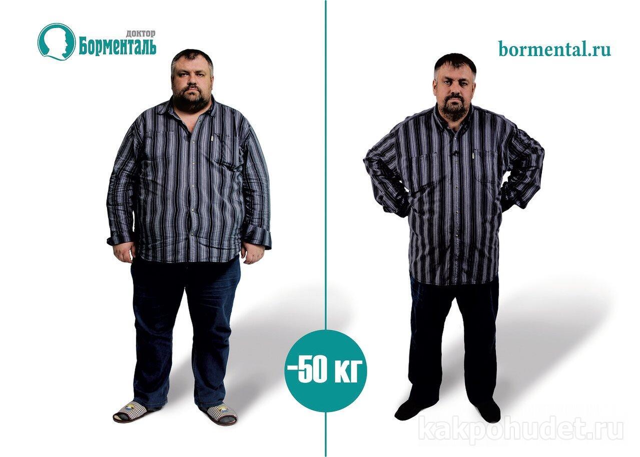 Все в шоке: Сергей похудел на 50 кг!
