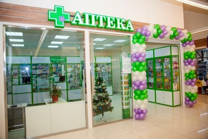 Сколько стоит открыть аптеку с нуля в сельской местности