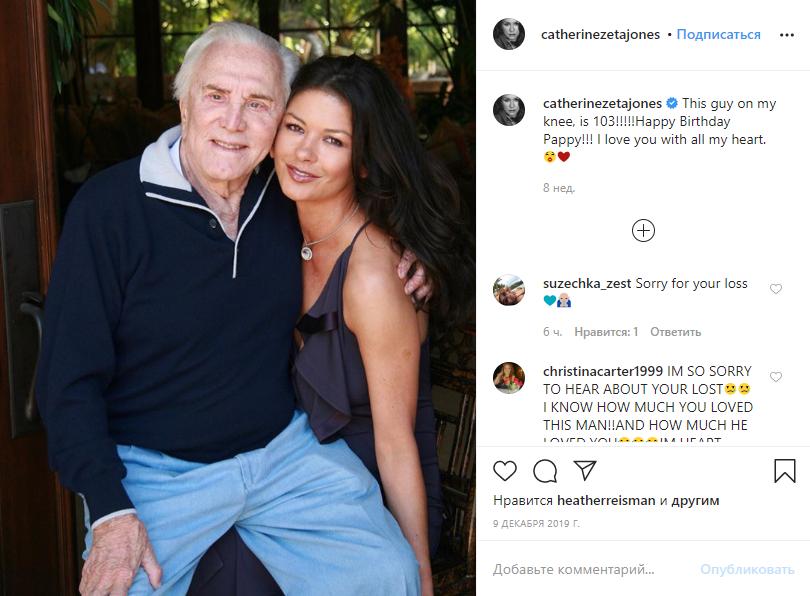 Кэтрин Зета-Джонс поздравляет Кирка Дугласа с его последним днем рождения.