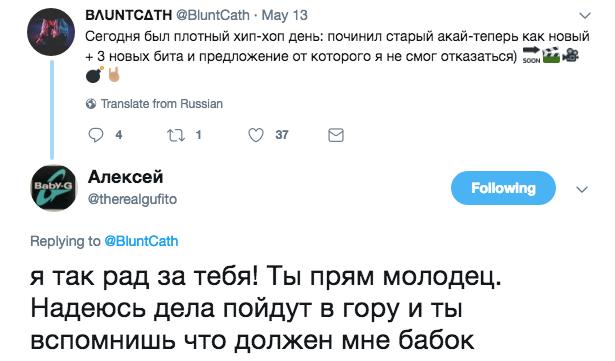 Bluntcath инстаграм