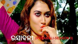 RASABALI Session 3 2020 Fliz Movies Web Series