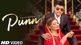 Latest Punjabi Video Punn - Feroz Khan Download
