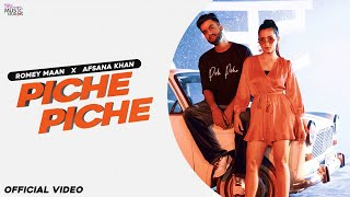 Latest Punjabi Video Piche Piche - Romey Maan - Afsana Khan Download