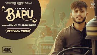 Latest Punjabi Video Bapu - Rimmy Download