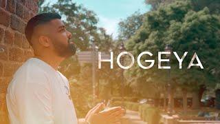 Hogeya – Ezu