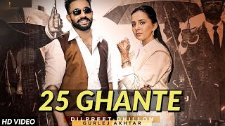 Latest Punjabi Video 25 Ghante - Dilpreet Dhillon - Gurlez Akhtar Download