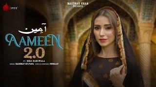 Download Video: Aameen 2.0 Hashmat Sultana