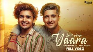 Download Video: Yaara Suraj Chauhan