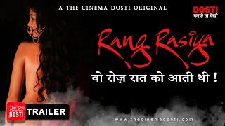RANG RASIYA 2020 Cinema Dosti Web Series