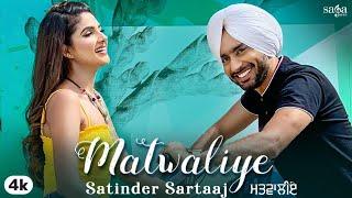 Latest Punjabi Video Matwaliye - Satinder Sartaaj Download