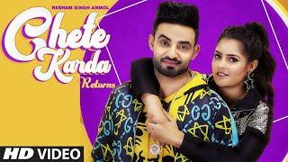 Chete Karda Returns – Resham Singh Anmol